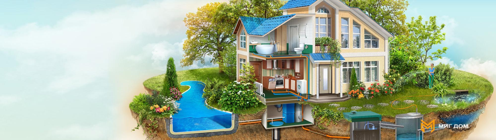 Проект дома в подарок!